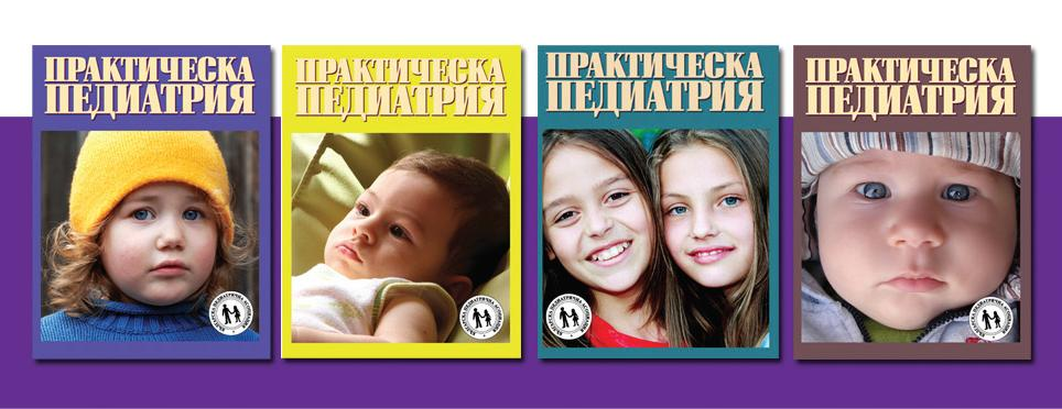 PP picture covers